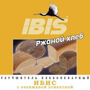 """Улучшитель """"Ибис"""" (оранжевый) Лесафр в Красноярске и Абакане"""