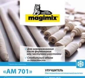 """Где купить улучшитель хлебопекарный """"Мажимикс"""" АМ 701"""