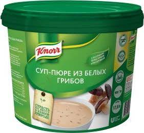 Суп-пюре из БЕЛЫХ ГРИБОВ KNORR в наличии