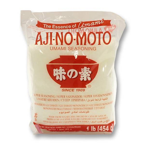 types of inventories of ajinomoto