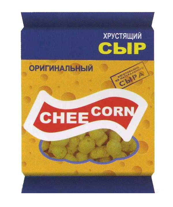 Сыр ЧИКОРН (шарики) купить в Абакане
