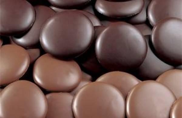 Глазурь кондитерская шоколадные диски ИТАЛИКА купить в Абакане