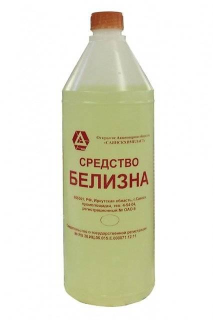 Белизна Саянская купить оптом в Абакане, Красноярске, Канске