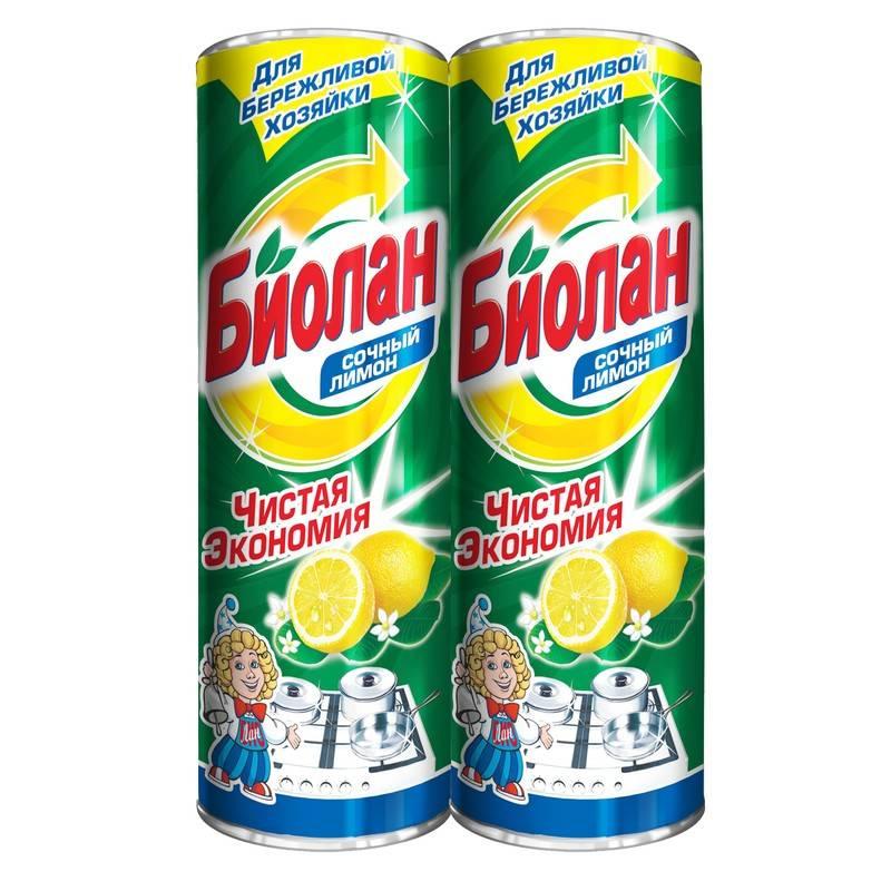 Чистящий порошок Биолан оптом в Красноярске и Абакане.